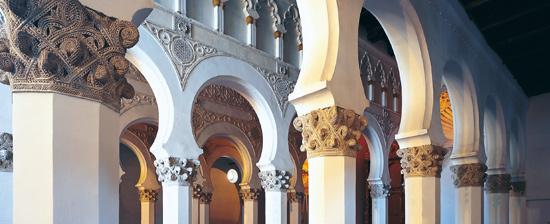 Segovia Spain synagogue